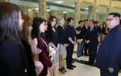 Kim Jong Un Fixing Relations with Kpop