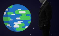 2021 Earth Day: Biden's Promises